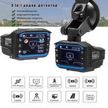 Car DVR 3 in 1 Radar Detector Car Camera GPS Tracker Russian Voice dashcam Driving Recorder Anti Radar Video Registrator