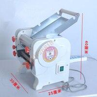 220 В коммерческих Многофункциональный Электрический Лапша машина автоматическая бытовой клецки Wonton лапши Maker МАШИНА ЕС/AU/UK/ США Plug