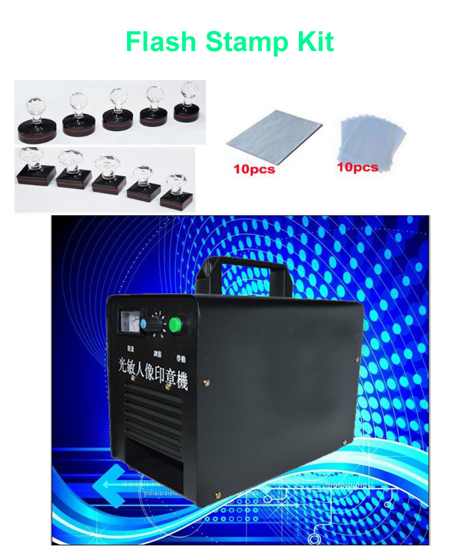 NEW 220V Photosensitive Portrait Flash Stamp Machine KIT Self-inking Stamping Making Seal Holder Film Pad (NO Ink) bbloop confirm outline self inking stamp rectangular laser engraved red