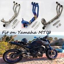 цена For Yamaha MT-09 2014-2018 Motorcycle Titanium Alloy Front Link Tubes Non-destructive Modified Exhaust Muffler Pipe System в интернет-магазинах