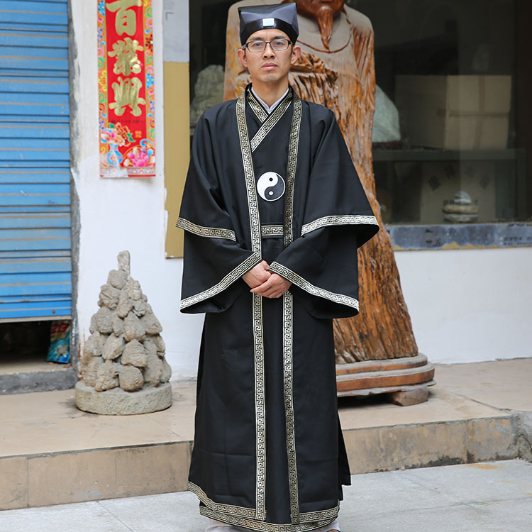 High grade Wudang Tai ...