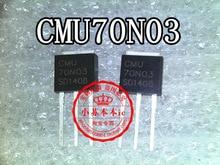10pcs/lot CMU70N03 70N03 new original