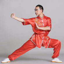 Unisex Chinese wushu uniform Kungfu clothing Fighter suit taichi sword clothes Dragon embroidered for men women boy girl kids chinese tai chi clothing taiji performance garment kungfu uniform embroidered outfit for men women boy girl kids children adults