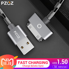 PZOZ USB Cable Charge Fast Charging for iphone 4 s 4s 3GS 3G iPad 1 2 3 iPod Nano itouch 30 Pin Charger adapter Data Sync cord(China)