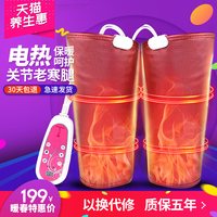 Electric heated kneepad thermal women's electric heating kneepad joint hot male Warm Waist Brace Relief Back Pain