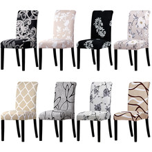 Printing Zebra Stretch Chair Cover big elastic seat chair covers painting slipcovers Restaurant banquet hotel home decoration(China)