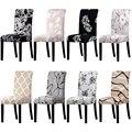 Impresión de la cebra de cubierta de la silla de gran elástico asiento silla pintura fundas restaurante de hotel Casa Decoración
