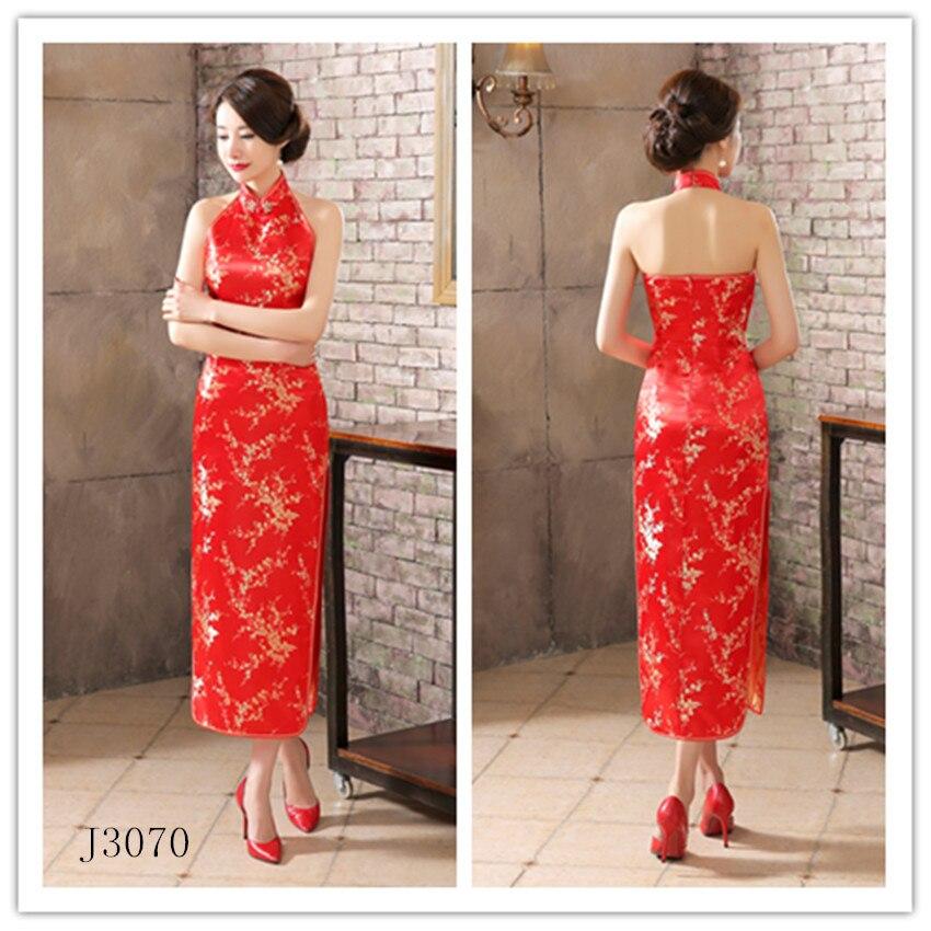 Woman Sexy Chinese Traditional Cheongsam Dragon&Phoenix Floral Qipao Satin Halter Dresses Women Wedding Elegant Split Qipao