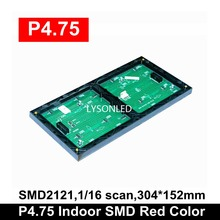 LED Message Signboard Indoor P4.75 Dot Matrix Red Color 304*152mm, 1R SMD Display Panel 64x32 Pixels