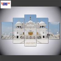 Islamic Architecture Mosque Architecture 5 Pieces Combination Framed Decorative Picture Living Room Wall Art Decorations X1427
