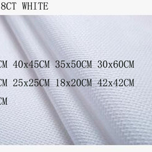 NJCS Aida 18ct white cross stitch fabric canvas over sew the