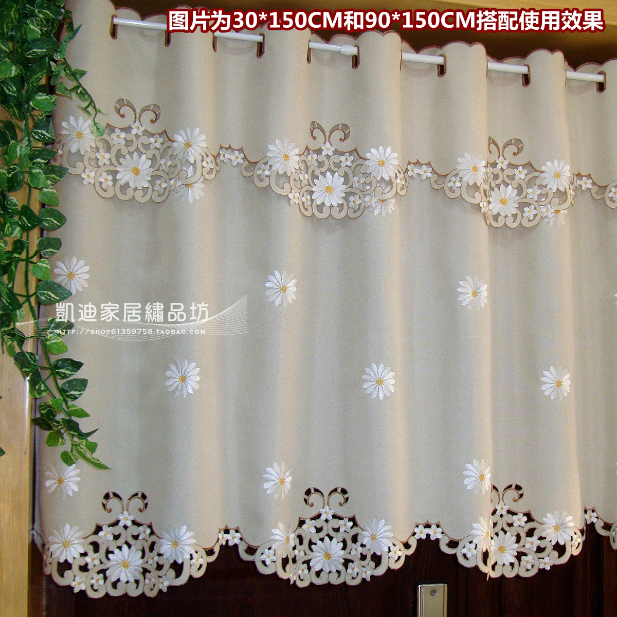 Kitchen Cabinets With Curtains Instead Of Doors: Aliexpress.com : Buy Quality Tube Curtain Embroidery