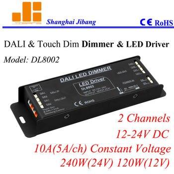 Frete Grátis dimmers DALI, DALI motorista escurecimento, DALI dimmer pwm, constante Tensão de 2 Canais/12-24 V/10A/240 W pn: DL8002