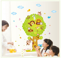 Supply Of Large Animal Tree Nursery Children Cartoon Wall Stickers Factory Direct A Generation Of Fat