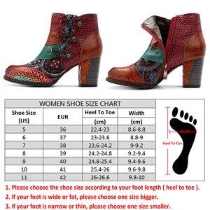 Image 3 - Socofy vintage splicing impresso ankle boots para mulher sapatos de couro genuíno retro bloco salto alto botas femininas 2020