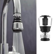 Кран Bubbler кухонный кран водосберегающий кран водосберегающая насадка для ванной Душевой фильтр насадка водосберегающий Душ спрей