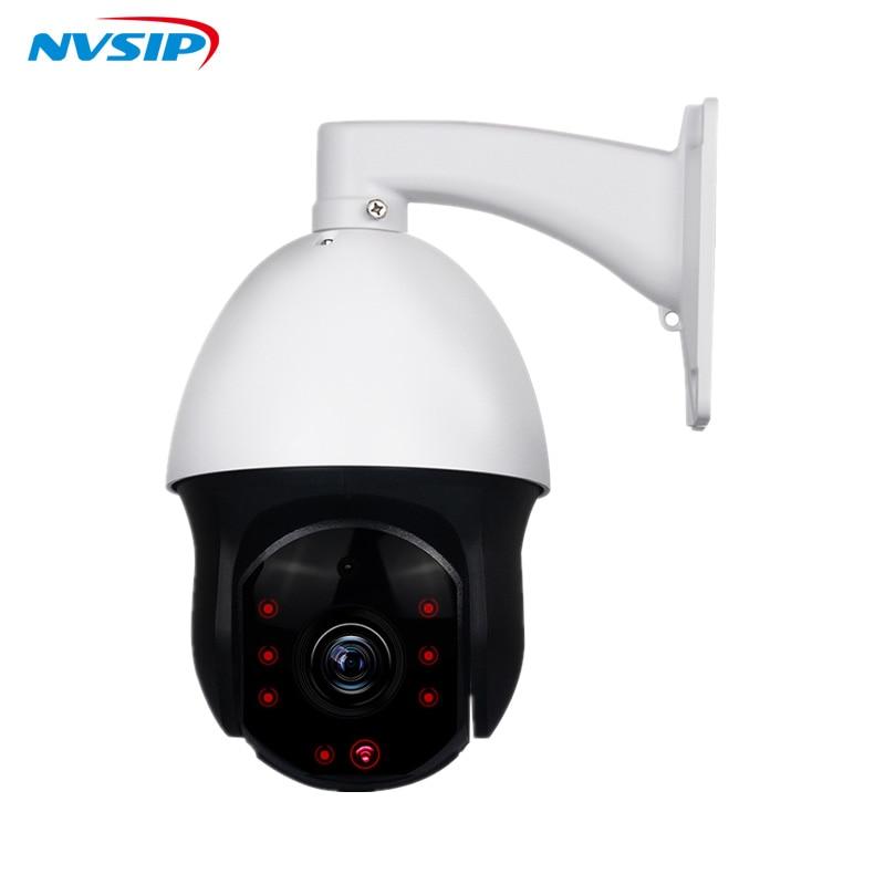 Caméra CCTV IP 20X Zoom caméra haute vitesse dôme réseau 1080 P suivi automatique PTZ IP caméra Surveillance caméra de sécurité IP