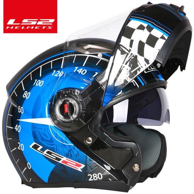 casco capacete LS2 ff370 flip up stomtrooper road bike moto helmet for motorcycle with sun shield lens 2