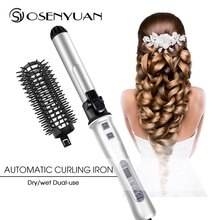2019 Hot Selling Curling Irons Professional Hair Curler Quality 2-in-1 Hair Curling & Straightening Iron Hair Styling Tools(China)