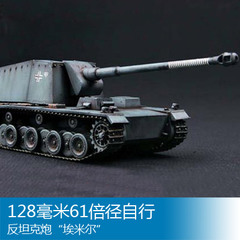 Assembly model Trumpeter 1/72 US Navy LCM 3 Tank Toys
