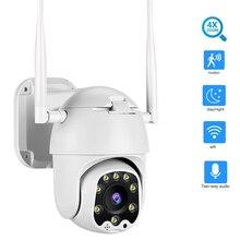 1080P Cloud Storage Wireless PTZ IP Camera Speed Dome CCTV Security Cameras Outdoor PTZ ONVIF Two Way Audio P2P Camera WIFI