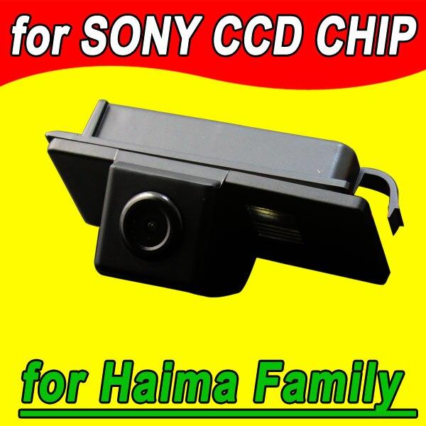 For Haima Family car rear view parking camera back up reverse car camera NTSC Waterproof free shipping