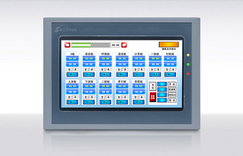 Samkoon SK-070BS  7  TOUCH SCREEN & HMI PANEL WITH PROGRAMMING CABLE AND SOFTWARE,HAVE IN STOCK sk 070ae 7 inch hmi touch screen samkoon sk 070ae with programming cable and software fast shipping