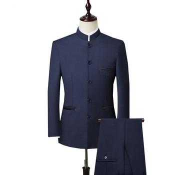 92a00e15f Traje de 3 piezas para hombre (chaqueta + pantalón + chaleco) traje de  cuello de soporte de estilo chino para hombre boda novio ajustado talla  grande ...
