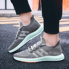 Mens Casual Shoes Outdoor Flyknit Breathable Man Shoes Vulcanized Shoes Zapatos Hombre Sneaker For Men Comfortable Fashion Shoes
