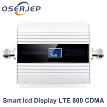 LCD LTE UMTS 850 mhz GSM CDMA 2G 3G 4G Wireless cellular repeater 850mhz Mobile Phone Repeater Signal Booster amplifier