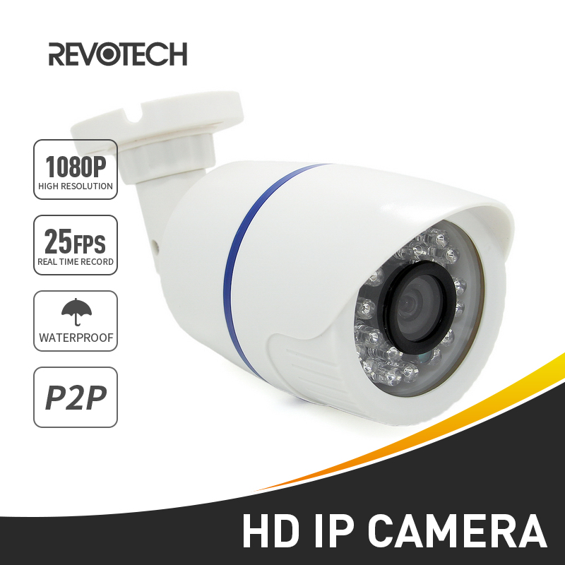 imágenes para Impermeable 1920x1080 P 2.0MP IP Bullet Cámara 24LED IR Al Aire Libre CCTV Cámara de Visión Nocturna ONVIF P2P Cámara de Seguridad IP con IR-Cut