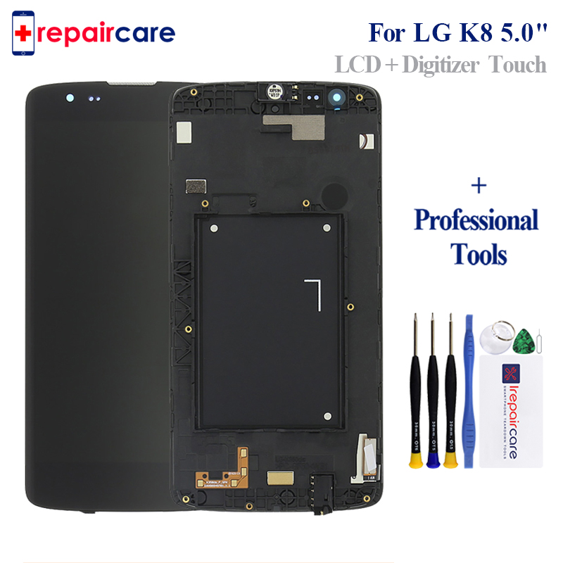 For LG K8 LTE K350N K350E K350DS LCD Display with Touch Screen Digitizer Assembly With frame free shippingFor LG K8 LTE K350N K350E K350DS LCD Display with Touch Screen Digitizer Assembly With frame free shipping