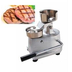 Manual hamburger burger press patty meat patties forming machine 130mm