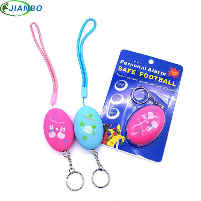Women Personal Security Self Defense Keychain Personal Alarm Student Girl Call Device Anti Wolf Key Chain Alarm Protection Tool