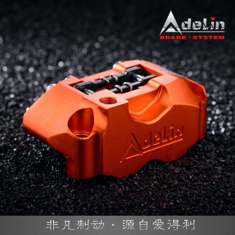 Original Adelin Motorbike Brake Caliper Adl-01 4 Piston Brake Pump/82mm For Dirt Bike Honda Yamaha Kawasaki Suzuki Modify healthsweet electric antistress foot massager foot massage machines heating viberation foot care device leg massage