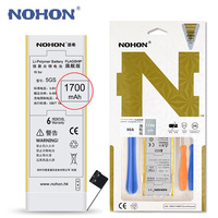 Original NOHON Battery For Apple IPhone 5S High Capacity 1700mAh Free Repair Machine Tools With Retail