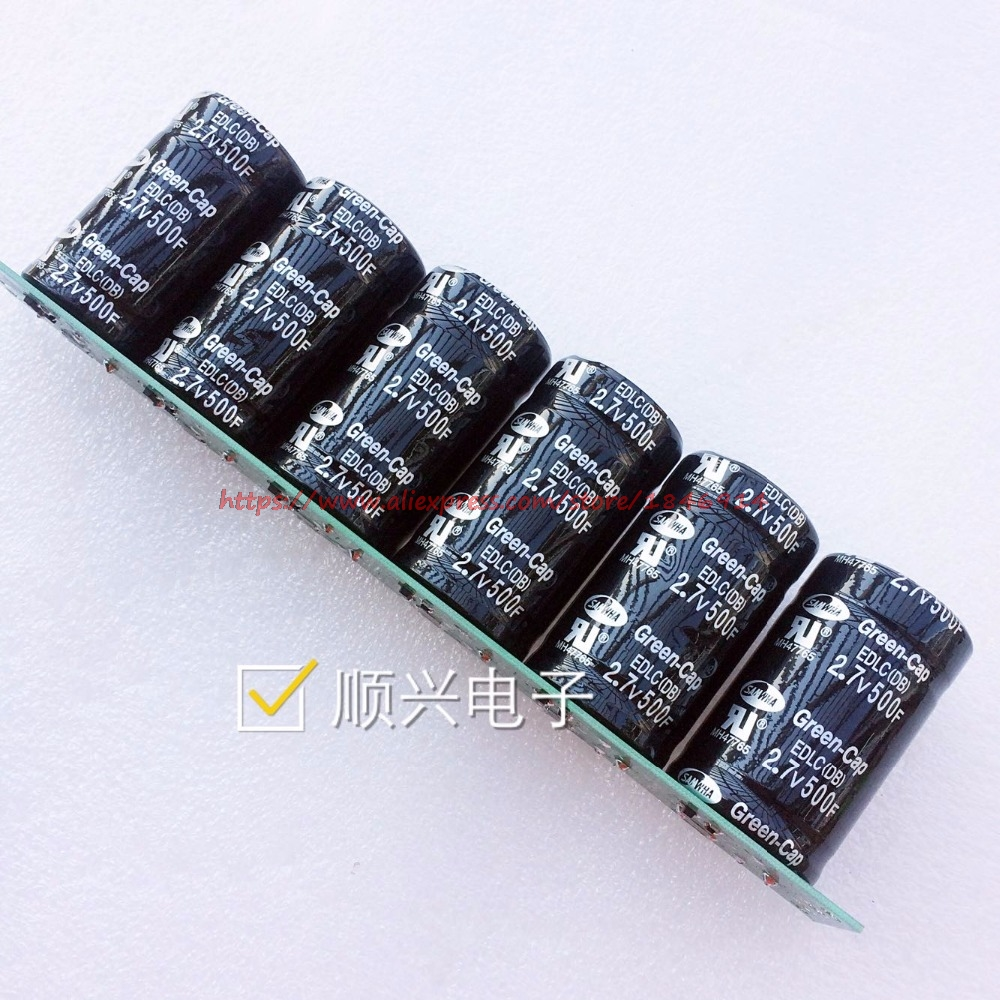 Free Shipping   Automotive Rectifier   Fala Super Capacitor Module   16V83F 2.7V500F