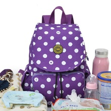 4Colors Fashion Mommy Bag Baby Large Capacity Multifunctional Diaper Nappy Changing Stroller Backpack Maternity Nursing Backpack