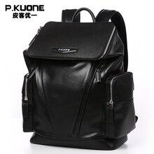 Fashion 2016 Genuine Leather Backpack For Men School Bags Men Luxury Famous Brand Shoulder Bag Men Travel Bag