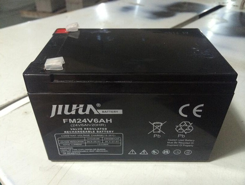 Free Shipping 24v 6ah Rechargeable Lead Acid Battery For
