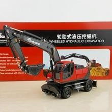 Коллекционная литая игрушка модель подарок 1:50 Масштаб Jonyang колесный гидравлический экскаватор инженерное оборудование, украшение