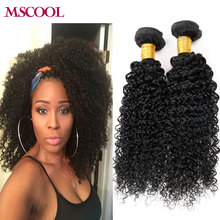 Cheap Yvonne malaysian kinky curly hair weave 4 bundles malaysian virgin hair curly 7a alimoda hair maylasian hair