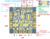 F18057/8 3 em 1 Quadro de Distribuição de Energia PDB OSD Dual BEC 5 V 12 V 2-6 S para CC3D/Naze32 SP Corrida F3 Controlador de Vôo Zangão