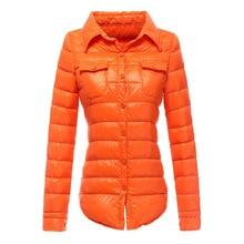Manteau montant femmes 864