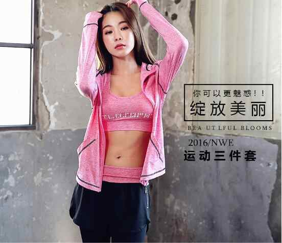 Yoga clothing three-piece suit female running fitness sportswear was thin and quick-drying breathable tight-fitting badminton cl