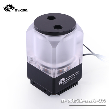 Small Water Pump | Bykski Computer Water Cooling DDC Pump, Small Dimension ,450L/H ,MAX 5000RPM,12V ,Black,Gold,Red,Blue ,Silver, B-TANK-DDC-MI