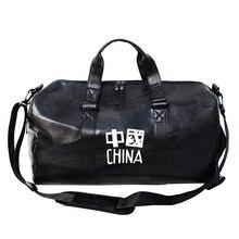 Portable Women Travel Shoulder Bag Ladies Fashion Letter China Weekend Duffel Bags Men Large Luggage Bag Casual Travel Handbags