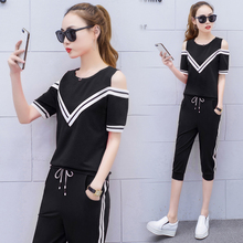 Sport suit new female summer dress strapless short sleeve clothes loose leisure twinset of 7 minutes pants