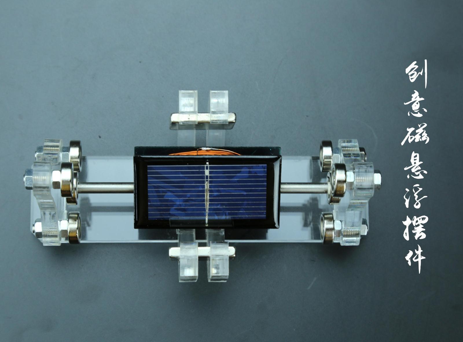 Solar Motor Magnetic Suspension Motor Brushless Motor