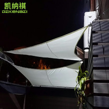 3 x 4 x 5 M/pcs Customized Waterproof Polyester Shade Sail with Two Styles used as patio screen or awning canopy